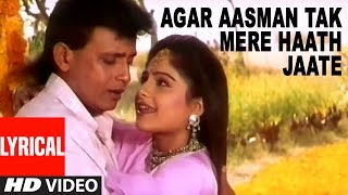 agar aasman tak mere haath jaate lyrical video meherbaan mithun chakraborty ayasha julka