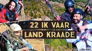 Bai land kraade 😂 ¦ Manali Paragliding ¦ Punjabi vlog