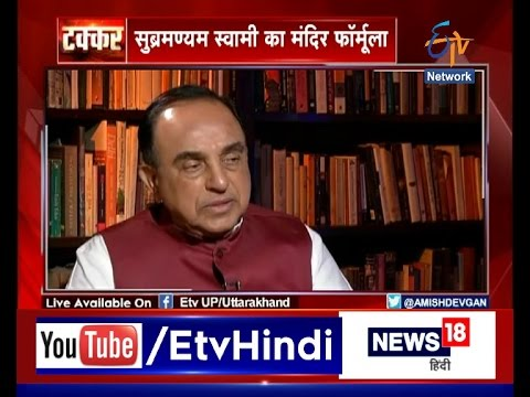 टक्कर - Takkar-  Subramanian Swamy Exclusive Interview - On 7th April 2017