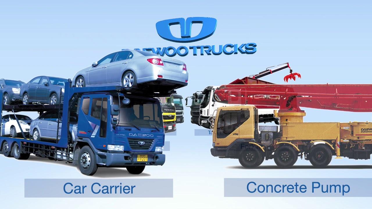 [PR Video] Daewoo Trucks