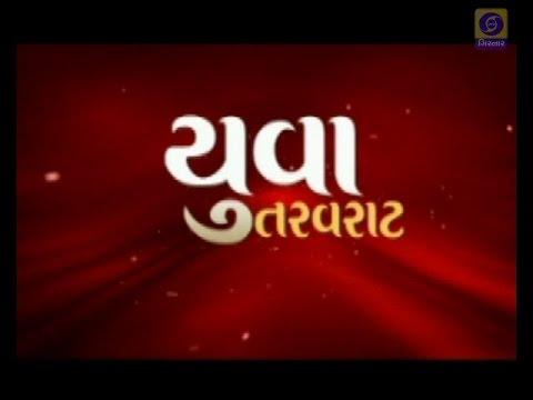 Yuva Tarvarat - Gujarat Fusion Music