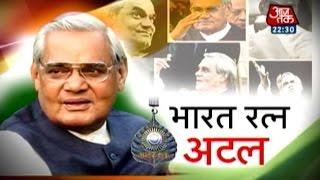 Special report: The life of Atal Bihari Vajpayee