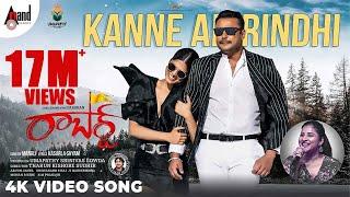 Roberrt   Kanne Adhirindhi   4K Video  Darshan   Mangli   Asha Bhat   Tarun   Arjun Janya  Umapathy