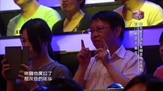 【中华好民歌】 王洁实 《前门情思大碗茶》