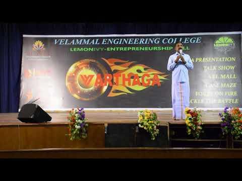 BUSINESS TALK IN VELAMMAL ENGINEERING COLLEGE by MR.D.GANDHI