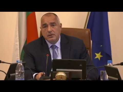 Бойко Борисов: На днешното заседание на Министерския съвет одобрихме допълнителни разходи за 7,2 млн. лв. за ремонт и апаратура в сферата на здравеопазването. За УМБАЛСМ