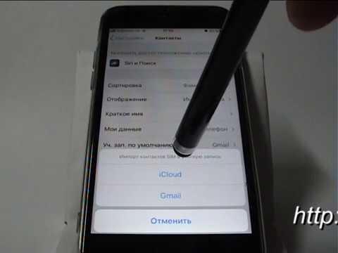 Импорт контактов из SIM-карты в iPhone