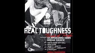 Finał Gshock Real Toughness 2016: HongTen, Kill, Pocket vs Victor, Elnino, Roxrite