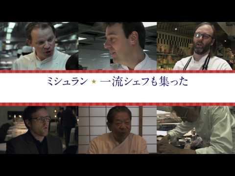 画像: 映画『99分,世界美味めぐり』予告編 youtu.be