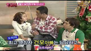 HeeChuL (suJu) & HonGKi (FT.Island) GeTTinG AnGrY when their daughter got BF.