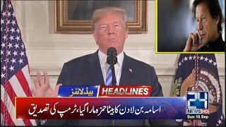 News Headlines   10:00am   15 Sep 2019   24 News HD