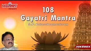 gayatri-mantra-108-times-s-p-balasubramaniyam-morning-chant-meditation-chants