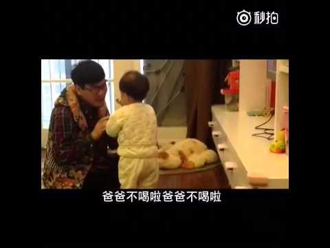 Малыш дал папе воду из унитаза