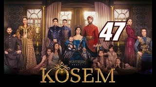 Ko'sem / Косем 47-Qism (Turk seriali uzbek tilida)
