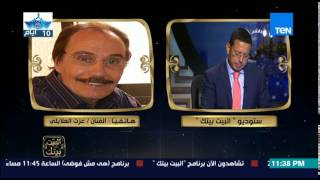 عزت العلايلي: وزير الثقافة لا يملك اي معرفة بثقافة مصر