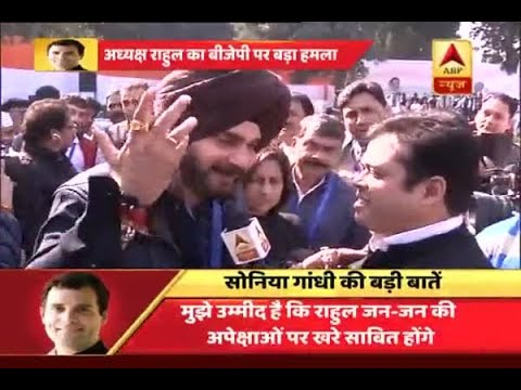 Newness has come, says Navjot Singh Sidhu on Rahul Gandhi's elevation to Congress Presiden