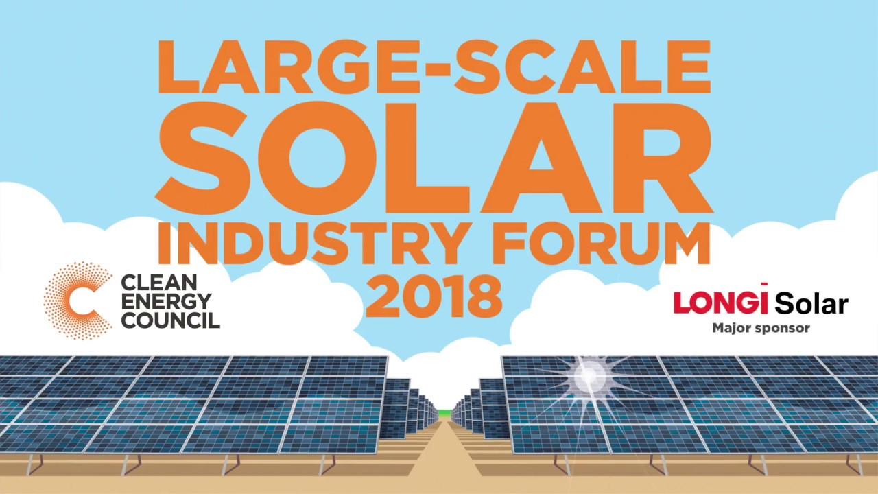 SIF 2018 - The Aurora Solar Energy Project