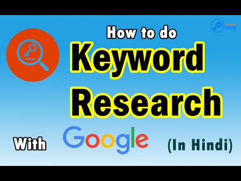 How to do keyword research with Google Keyword Planner (In Hindi)
