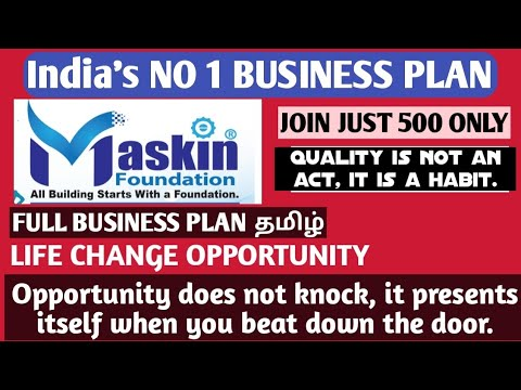 India's NO 1 BUSINESS PLAN maskin foundation business plan Tamil