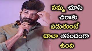 Actor Subbaraju Speech @ Majili Movie Grand Success Meet