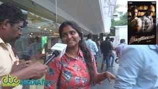 Thupparivaalan Movie Public Open Review | Vishal | Prasanna
