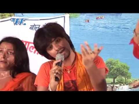 Nahi Bhawe मेवामीश्री - Dabang Kawariya - Rakesh Mishra - Bhojpuri Kanwer Song 2015
