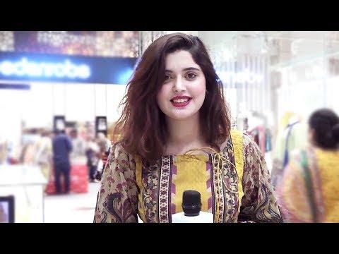 Kanwal Aftab | Interesting Video | Apni Saas Per Kitab Likhni Paray Tou Kia Naam Rakhain Ge?