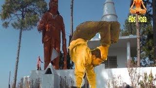 Abs Yoga in Himalayan Lord Hanuman temple Эбс йоги в Гималаях с Сунилом Дахийа
