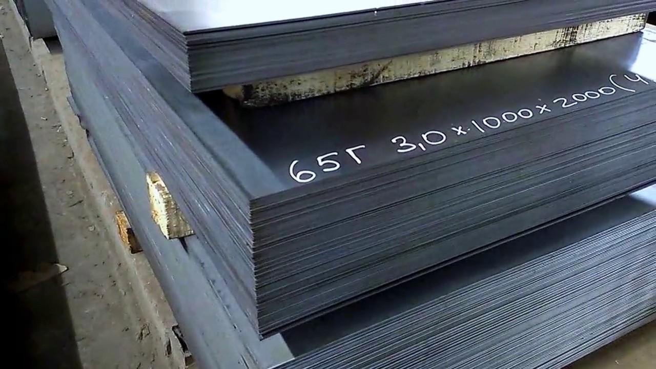 Плазменная сварка листов из рифленого алюминия, длина до 2,5 м .