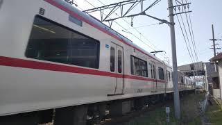 名鉄特急2200系と一般車の2300系大里駅の間通過シーン「電子ホーン有り」