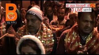 aarti maa chintpurni live 16 feb 1 2017