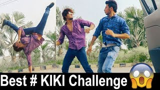 Best KiKi Challenge in Pakistan | OMG Must watch