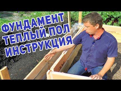 Фундамент для бани 4х4 своими руками видео