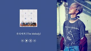 "🌻Youthful & Free songs by SUPER JUNIOR | ""난 자유롭지 세상 속에서"" 