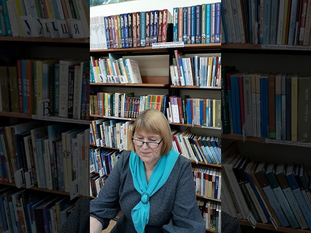 Изображение предпросмотра прочтения – ТатьянаВоробьева читает произведение «Книги в красном переплете» М.И.Цветаевой