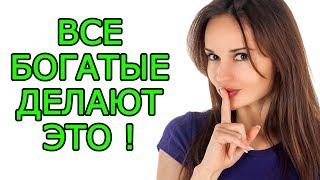 видео Секрет успеха в жизни