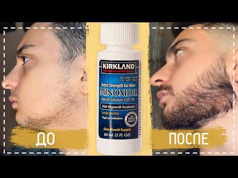 Как отрастить бороду,