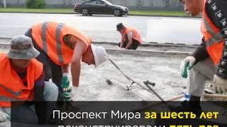 Смотреть видео Стало известно, когда в Москве завершится программа «Моя улица», 18.08.2017 онлайн