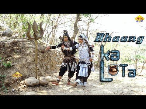 Bhang Ka Lota    Rohan Kumar...