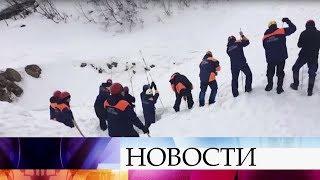 В Хабаровском крае после схода мощной лавины проходит поисковая операция.
