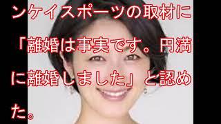元日本テレビのフリーアナウンサー、阿部哲子(あきこ、38)が夫のT...