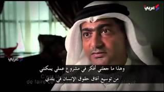 لقاء مع الحقوقي الإماراتي أحمد منصور الحائز على جائزة مارتين إسنالز (فيديو) - ساسة بوست