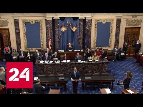 Юристы Трампа нашли виновных во вмешательстве в выборы США - Россия 24