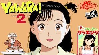 YAWARA! 2: Yawara! 2 a fashionable judo girl! PCエンジン実機