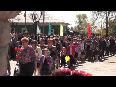 Рязанская область, г. Шацк. 9.05.15