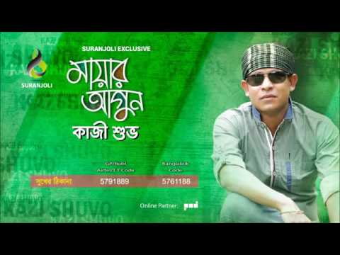 Tumi amar Chad re bangla new song 2017 rni