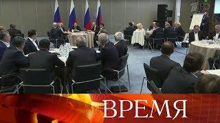 Образование, медицина, жилье, дороги: Владимир Путин в Ялте собрал президиум Госсовета.