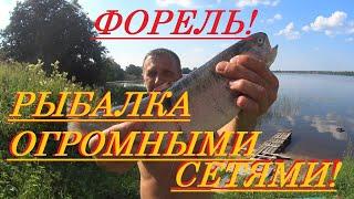 Рыбалка на ФОРЕЛЬ ПОСЛЕ ШТОРМА ОГРОМНЫМИ ВЫСОКИМИ ТРЁХМЕТРОВЫМИ СЕТЯМИ ЯЧЕЁЙ 60 В КАРЕЛИИ