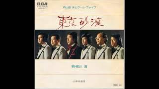 【歌詞Url】https://www.uta-net.com/movie/91246/