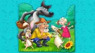"""""""Коза Дереза""""  Веселые сказки для детей. Сказки народов мира. Рассказы с красочными картинками 2019"""